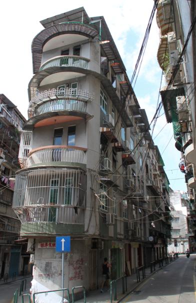 Calle Macau